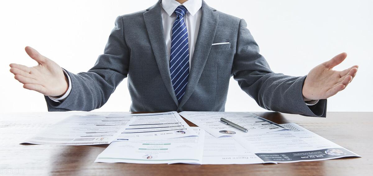 崇拜基金经理会有什么后果?