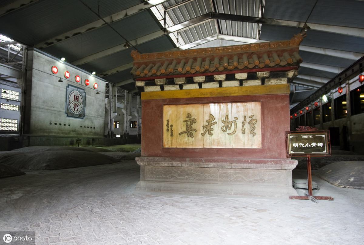泸州老窖酒的历史与文化