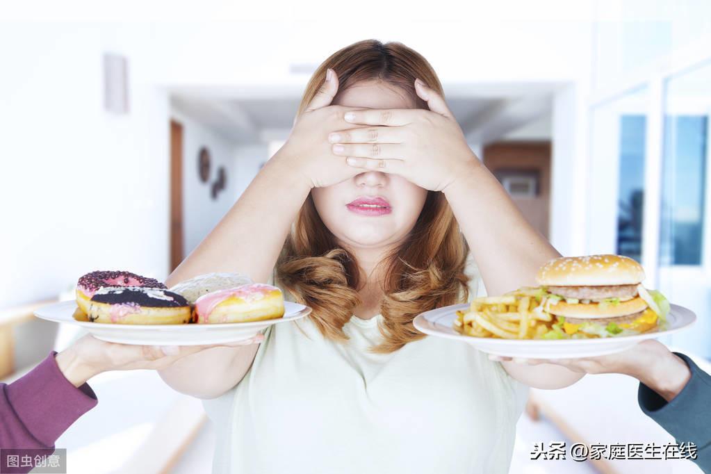 怎么能做到轻松减肥?做到这6件事很见效