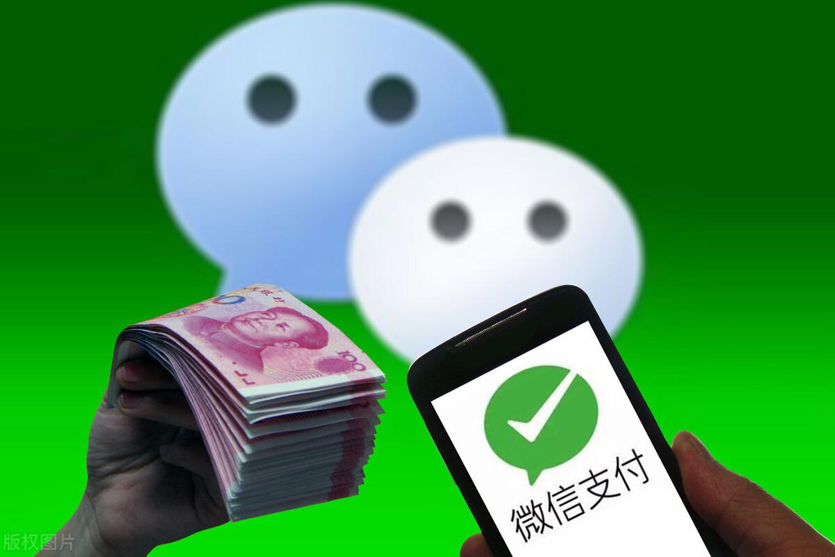 商户收款:微信支付商家版如何到个人钱包,以及商家版优点