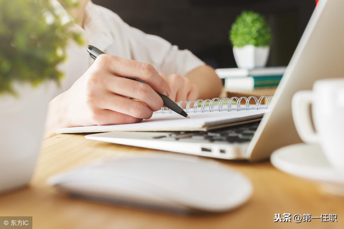 个人德、能、勤、绩、廉述职报告怎么写?这篇范文很简练深刻全面