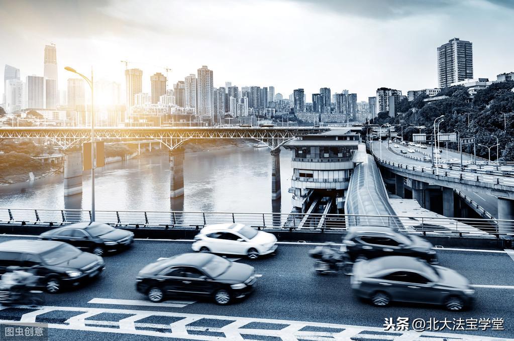 交通事故常见法律问题汇编