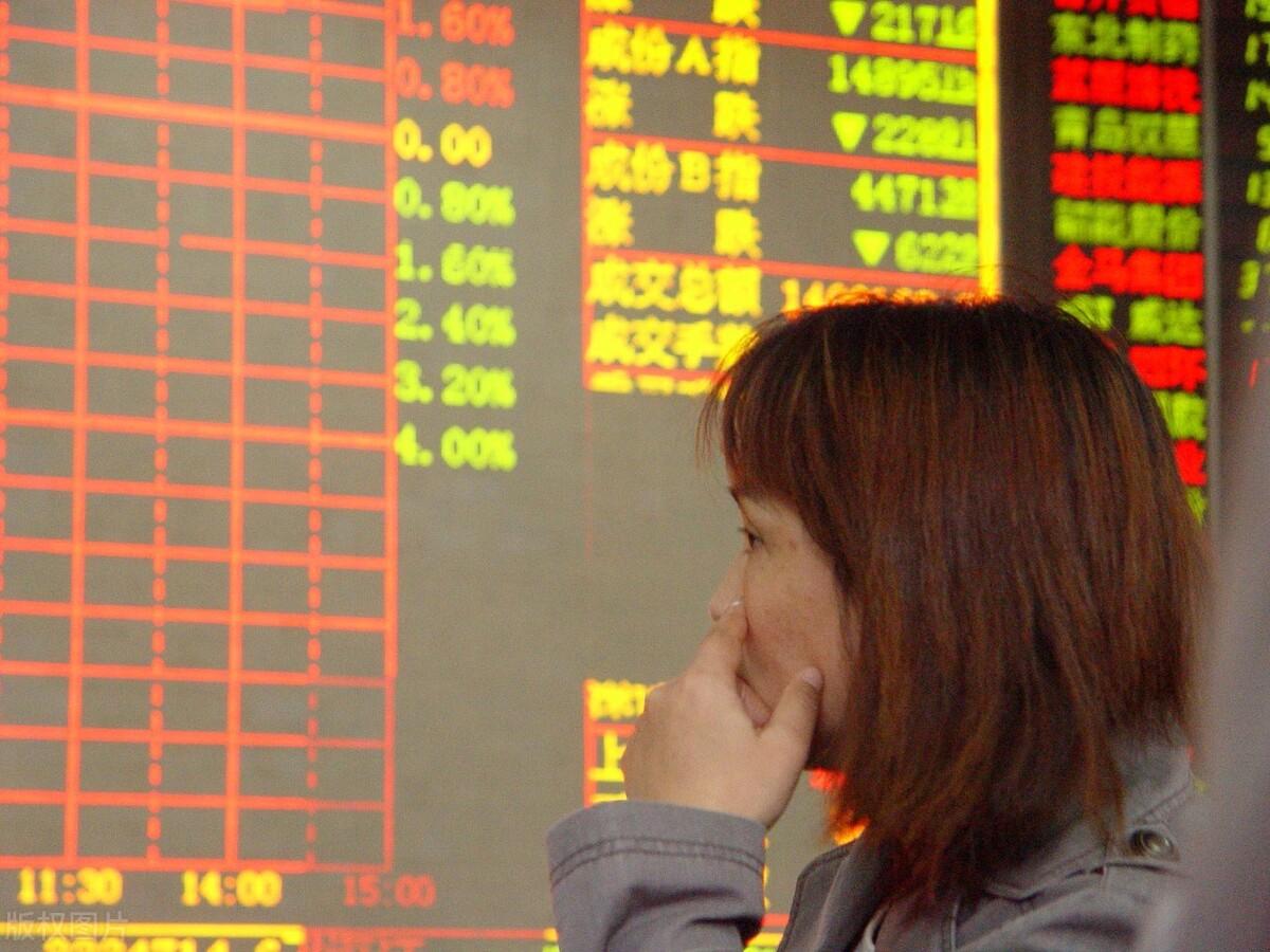 股市消息:风向不简单,面临新情况