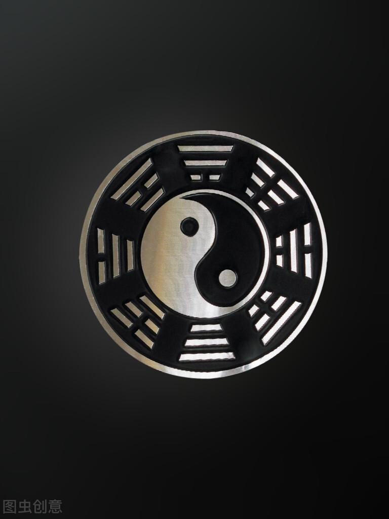 八卦五行(héng)的秘密(一):五行不读 五行(xíng)