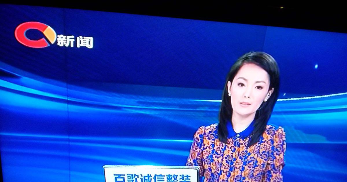 我该如何拯救你?没落的重庆电视台!细数重庆电视的发展之路