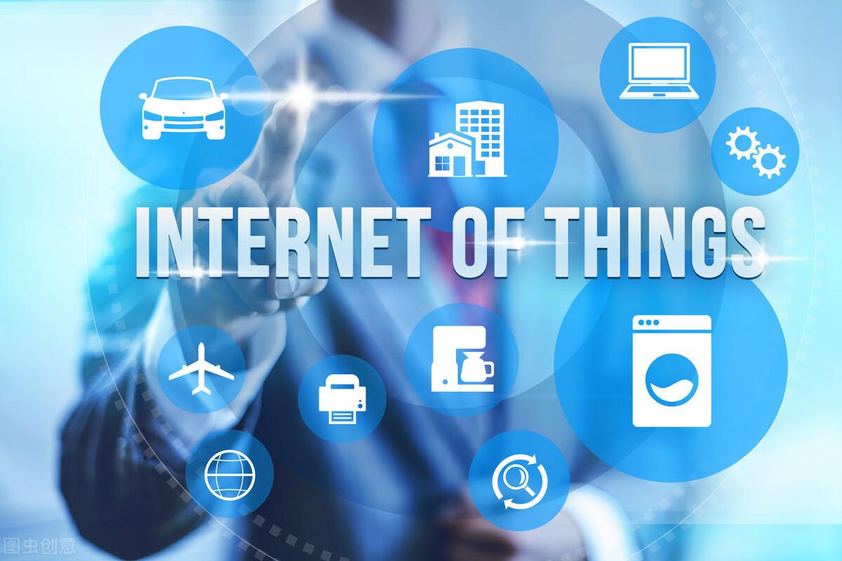 工业领域为什么要大力发展物联网