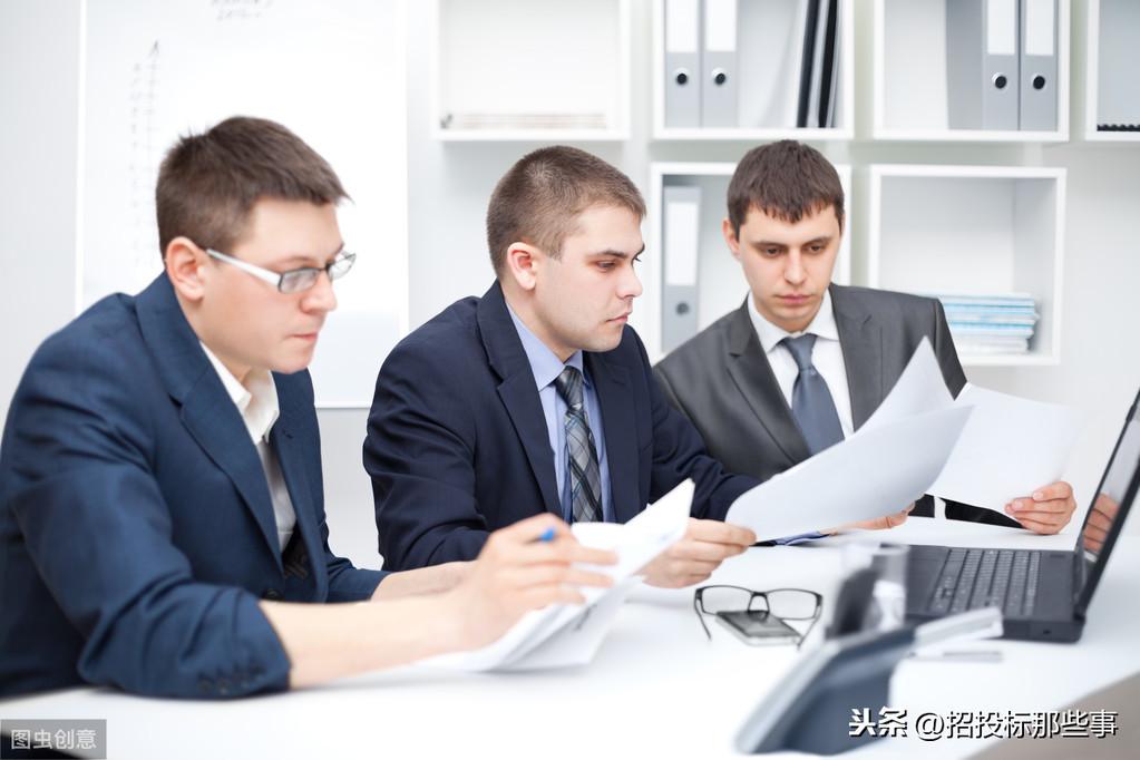 評標委員會成員需要承擔什么義務?