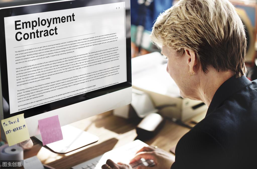主动离职可以领失业保险吗?失业保险金领取期限和标准是怎样? 第2张