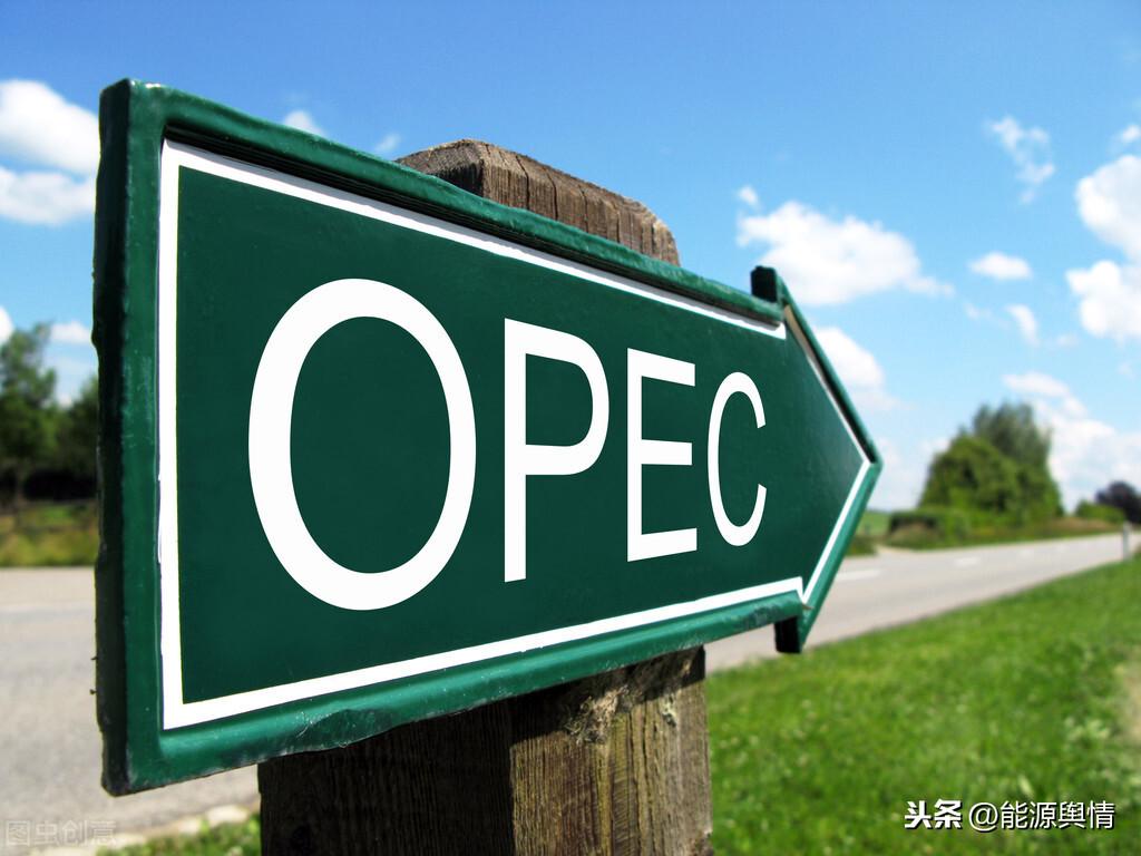先锋首席执行官表示,美国页岩油将不再对欧佩克构成威胁