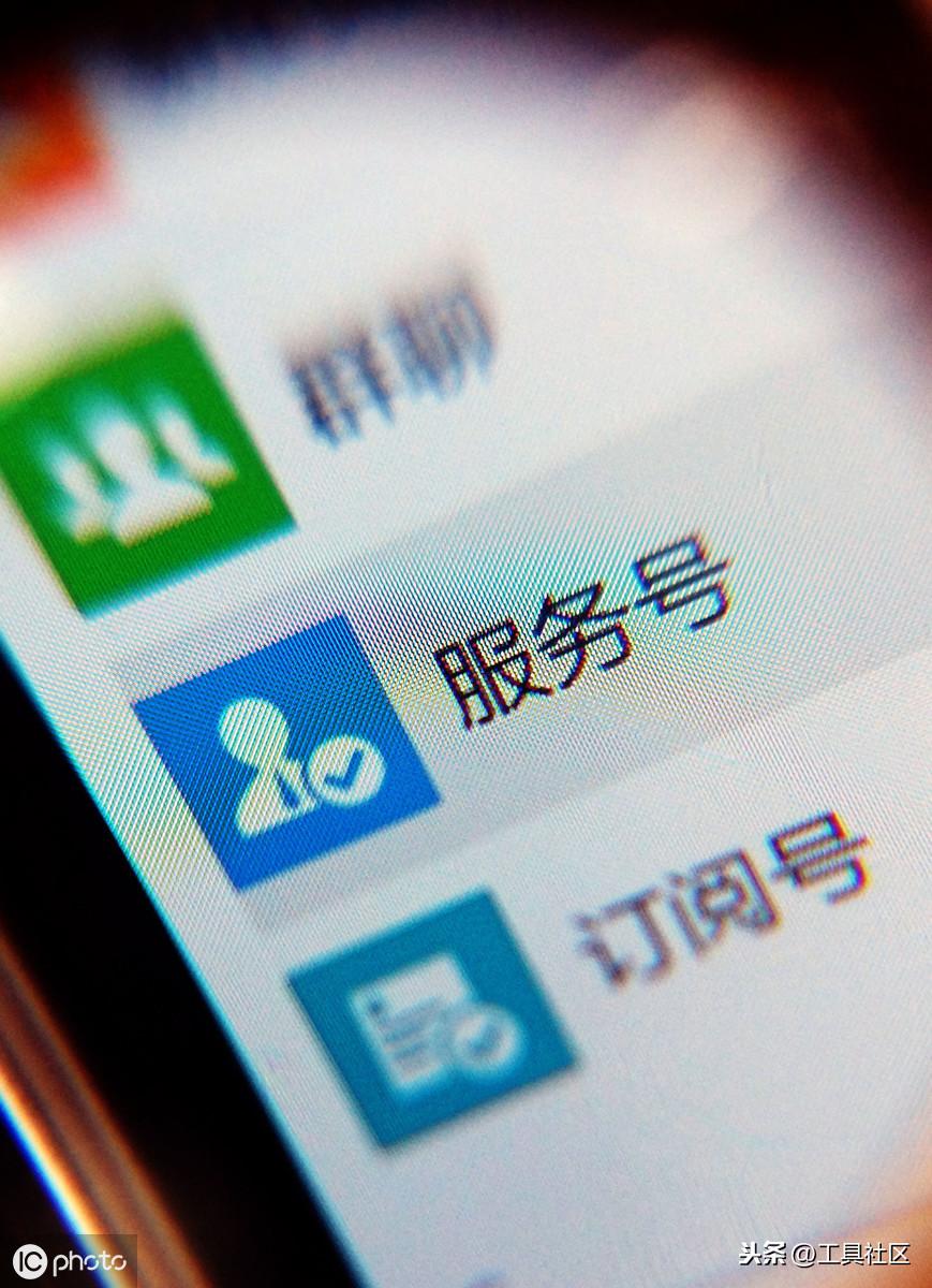 落地干货:微信公众号推广的十六个技巧