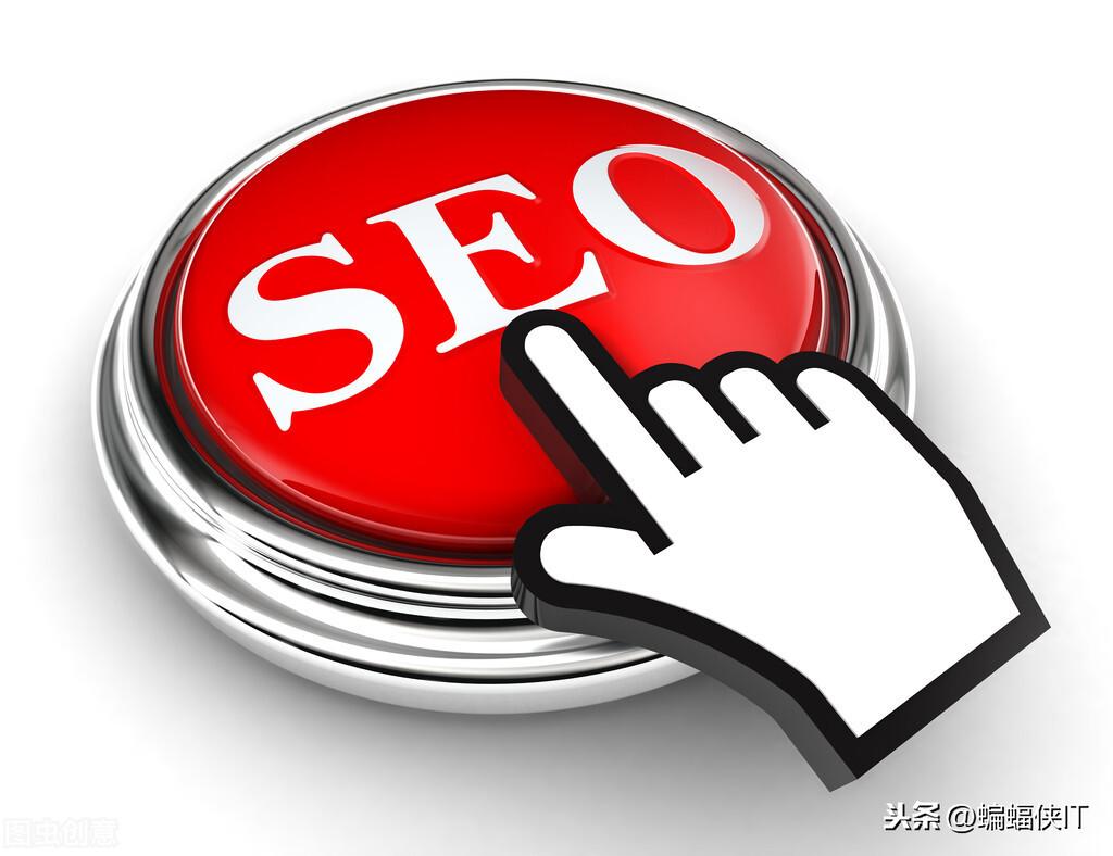 SEO内容优化,不增加内容,如何做网站搜索排名?