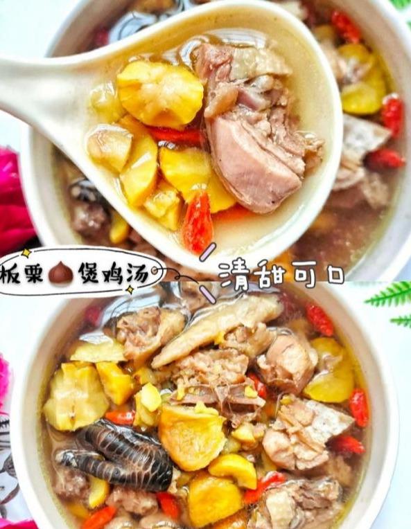 秋天的第一锅滋补养生汤——板栗