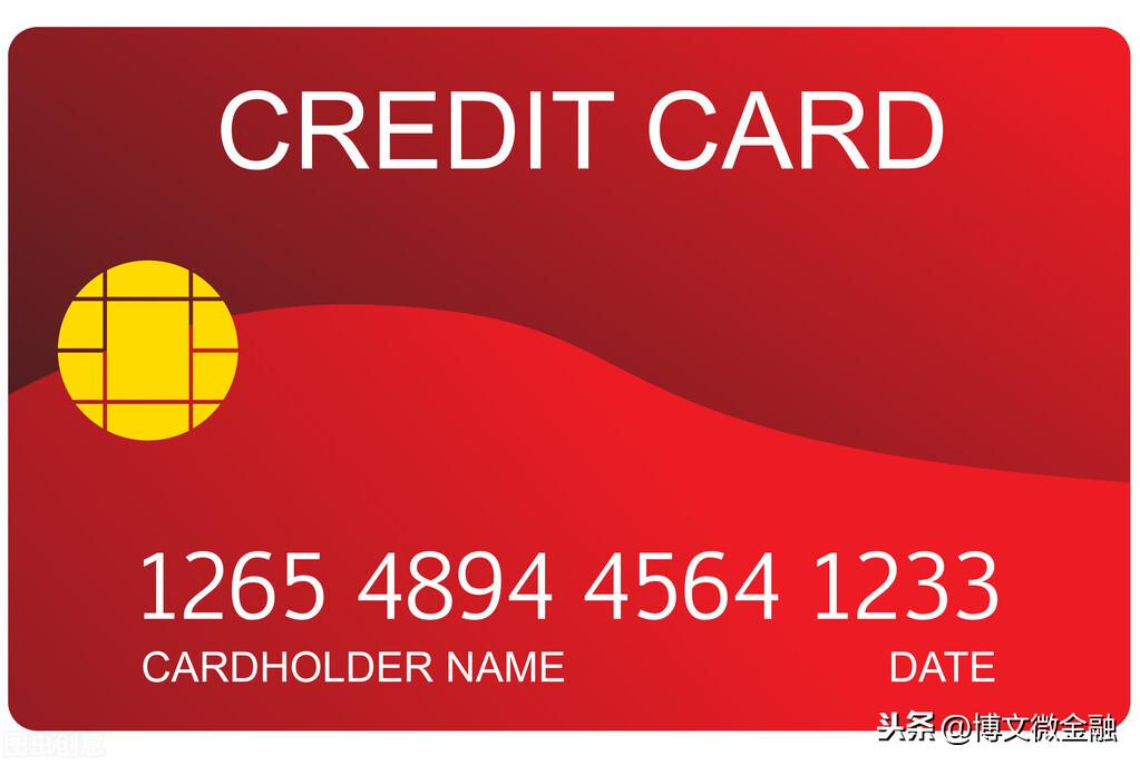 信用卡年费不交会有什么后果?