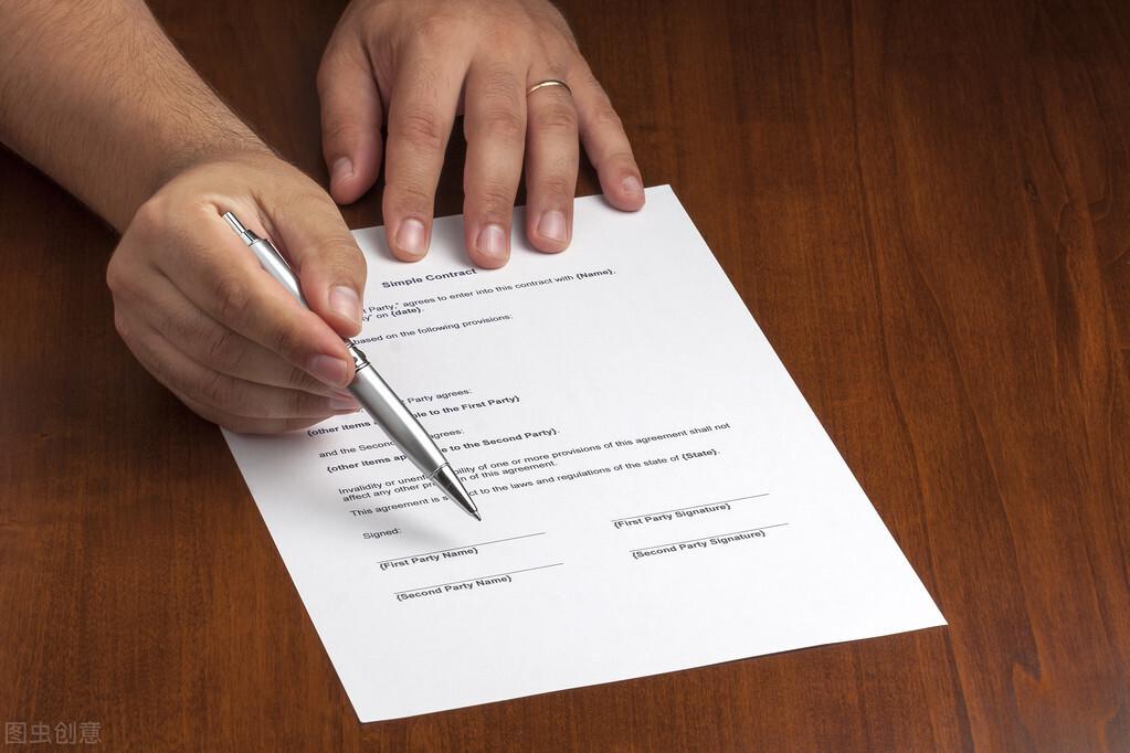违约、不履行合同约定的背后,是传统合约模式亟待解决的痛点