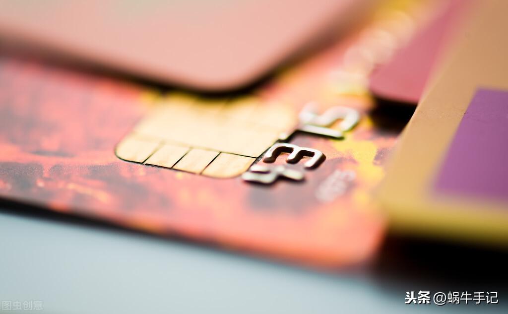 信用卡逾期,如何与银行协商停息分期?