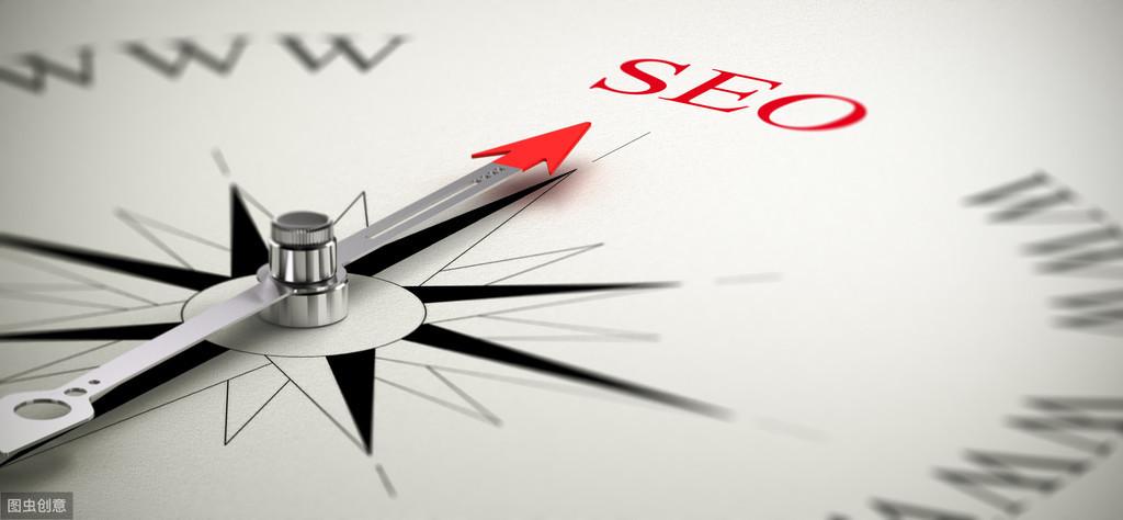 新网站怎么做好网站优化?