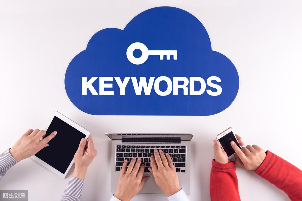 关键词seo优化关键词seo优化,网站SEO优化,获取更多