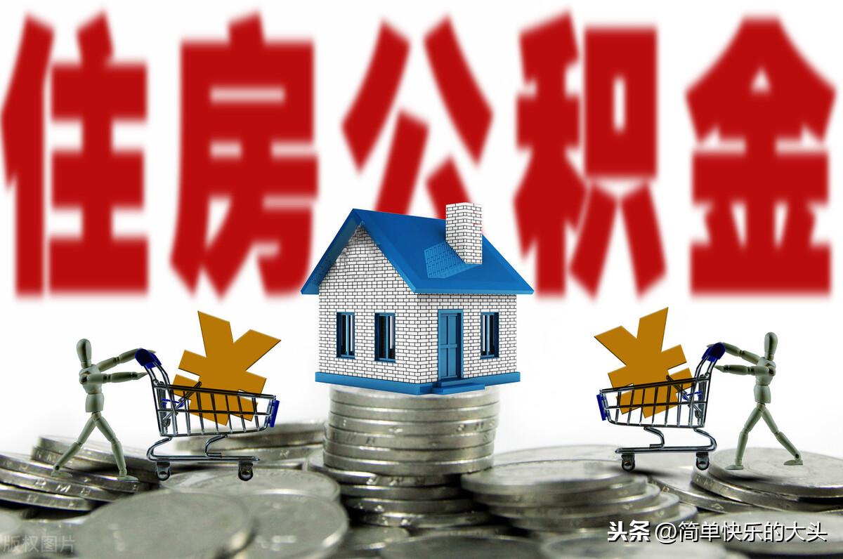 如何查询单位是否为职工缴存住房公积金和缴存状态、月缴存额?