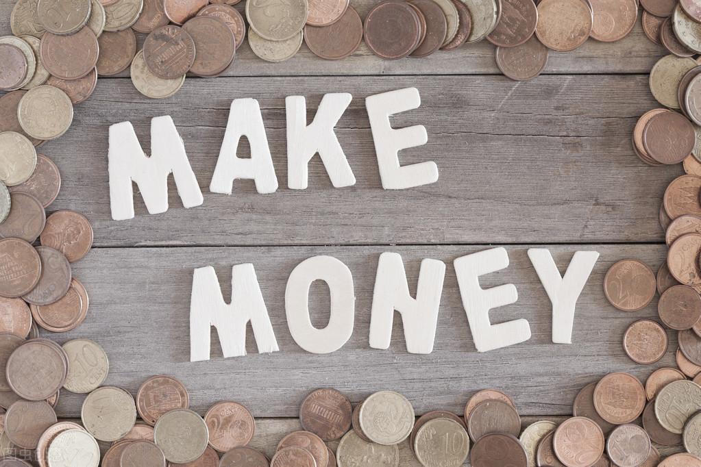 4984826f bc3e 40f2 9f79 525a0c881152?from=pc - 田柯:你想赚钱吗?给你几个小白级别的建议!