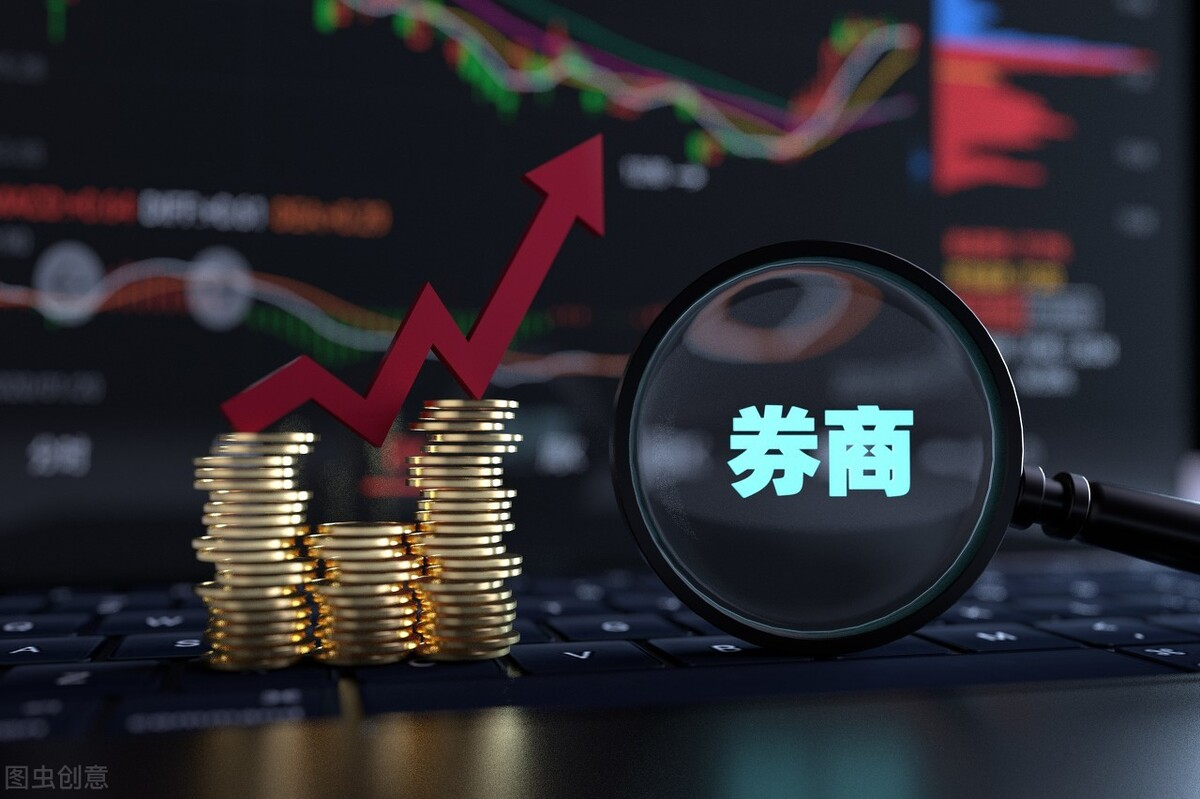 外资百亿净流入,券商大幅补涨,市场最后疯狂还是新行情的启动?
