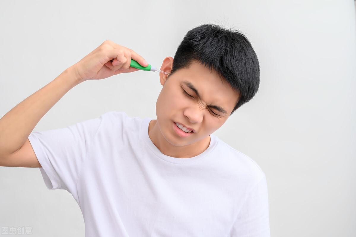 日常生活中如何保护听力?