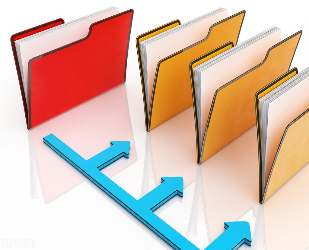 操作系统基础46-文件系统