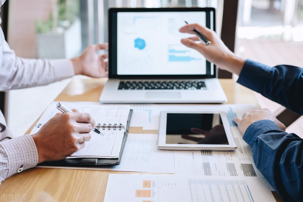 保险公司是怎么调查个人资料的?