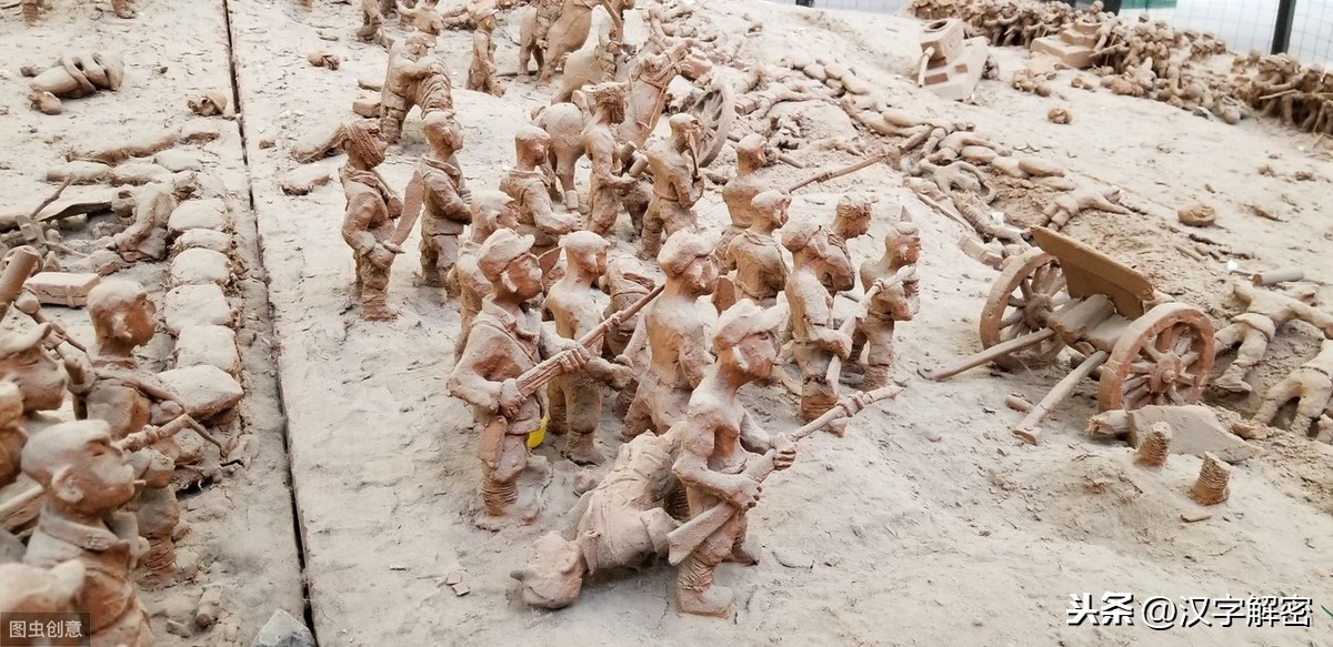 在历史時间上最强黑喑的环节:碎尸为食,十一换一个时期,我国人的上千年噩梦