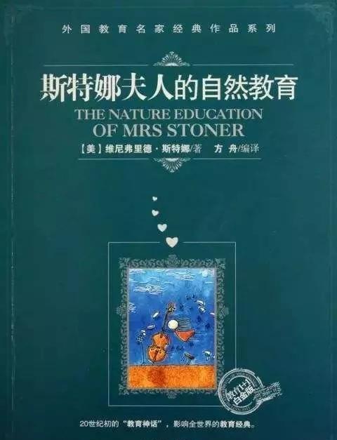 教育幼儿的方法和技巧