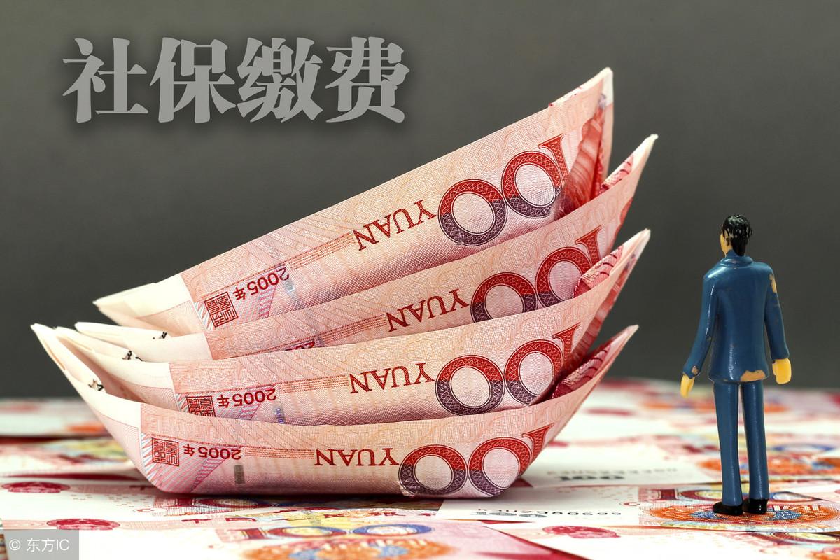 匯票貼息能否稅前扣除?