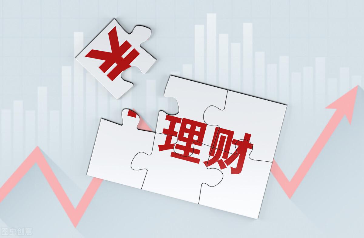 春节理财需提前布局,哪些理财在春节期间也有收益,具体怎么买?
