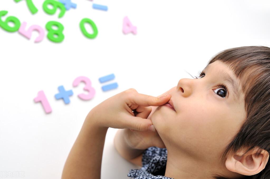 儿童认知的发展,感知觉是基础,没有感知的认知是有缺陷的