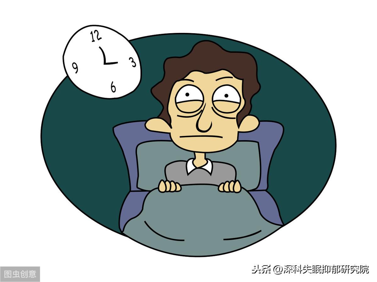 """对睡眠产生恐惧心理——""""睡眠恐惧症""""比失眠更痛苦"""