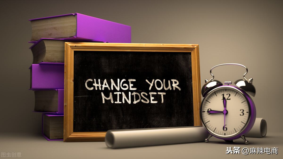 传统电商和新型电商的区别,要做哪些改变