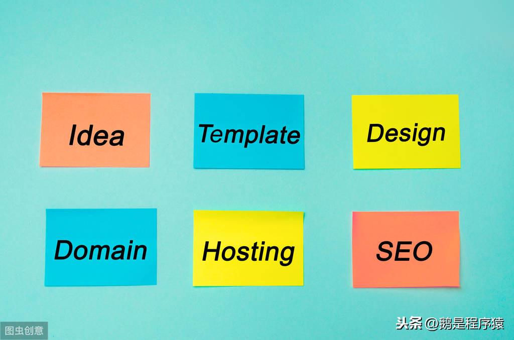 新手网站制作教程:网站建设流程及步骤有哪些?