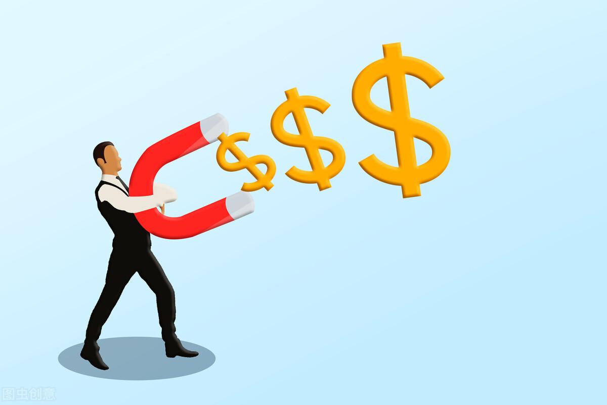 货币贬值是必然的!为什么要贬值?为什么适当的通货膨胀是有益的!