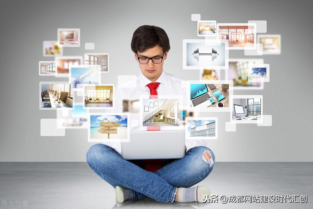 对企业网站改版搜索引擎会做出什么反应