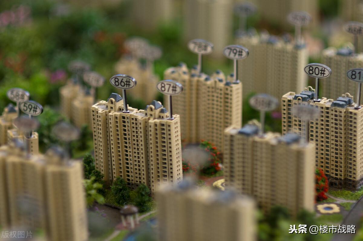 5年后房价多少合适?网友:一线2万,二线1万,县城楼市3千