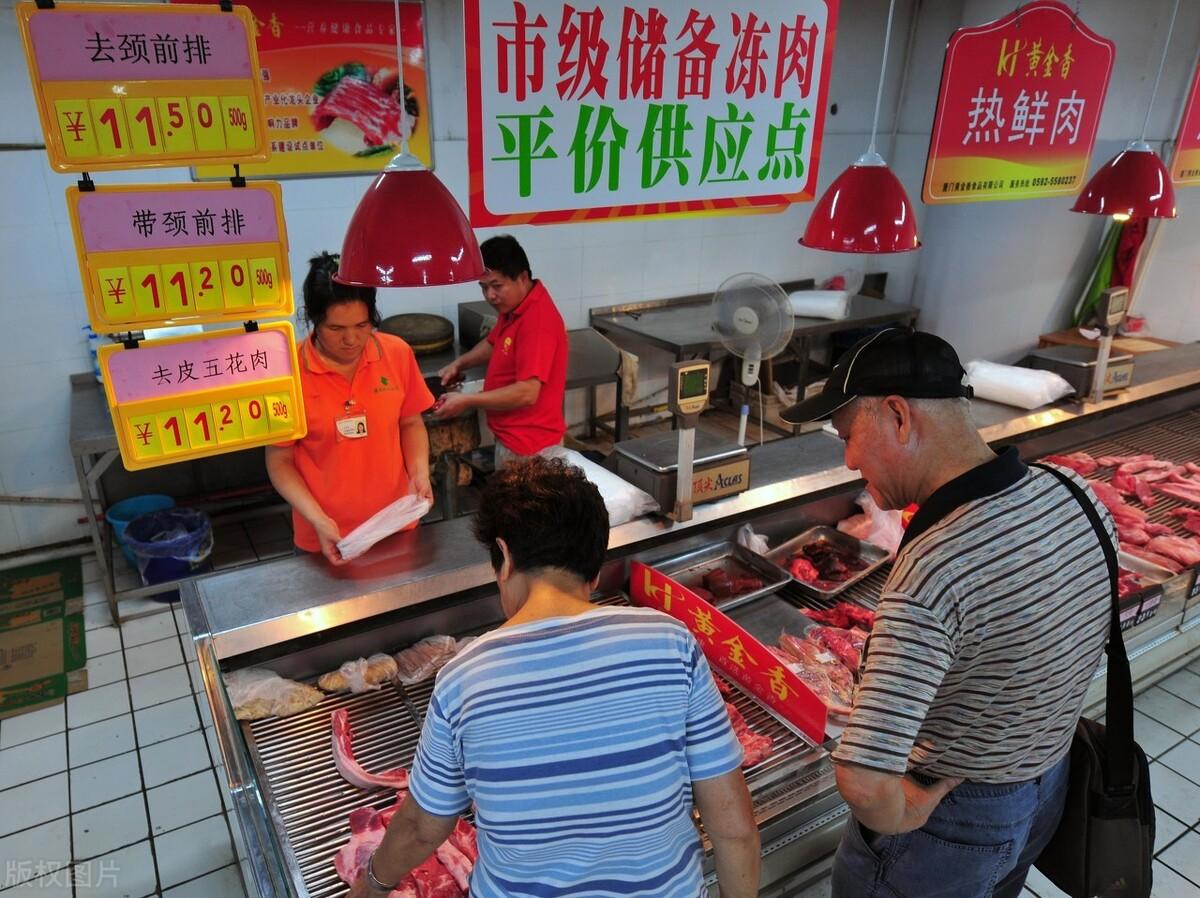 """9月猪价""""强势崛起"""",猪价会""""爆涨""""?15元猪肉何时会有?"""