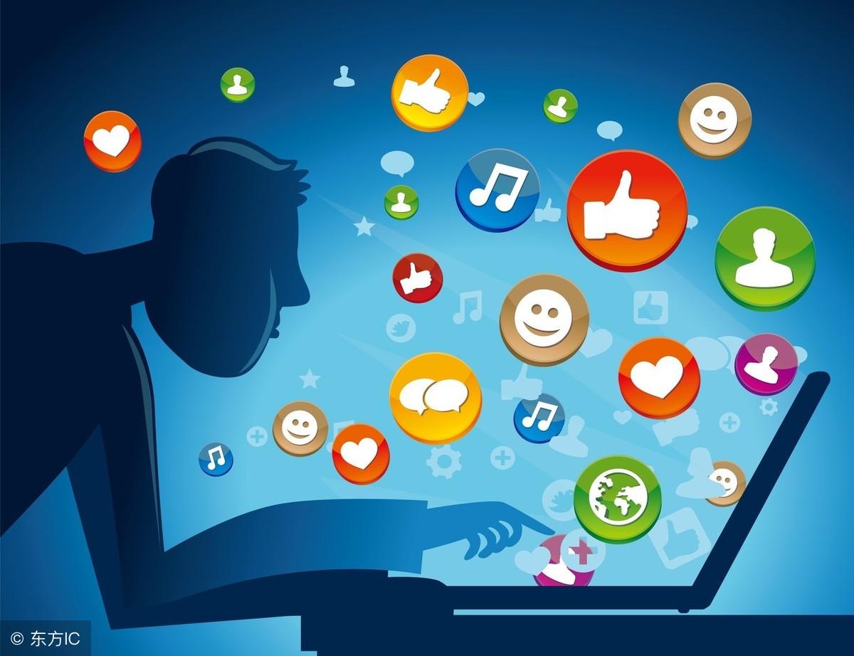 社交媒体存在的意义是什么?