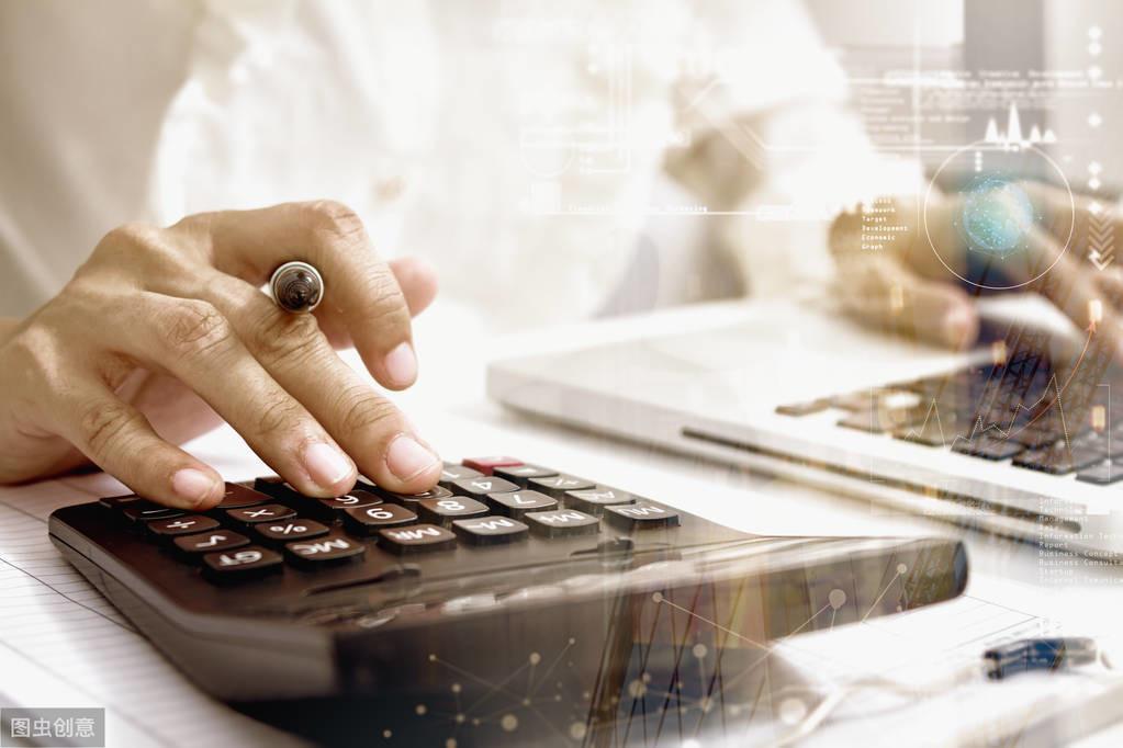 企業向個人借款是否繳納印花稅?