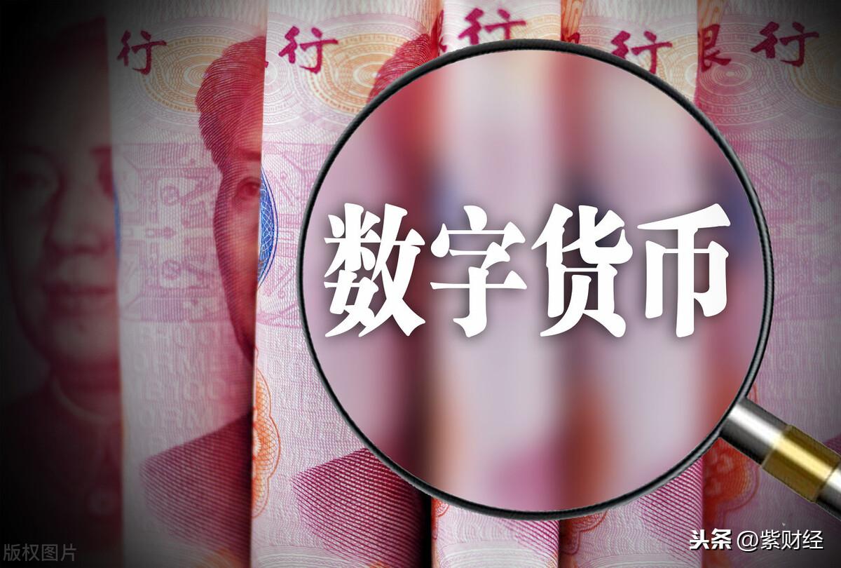 数字货币来了,全面超越支付宝 微信,马云、马化腾谁更紧张?