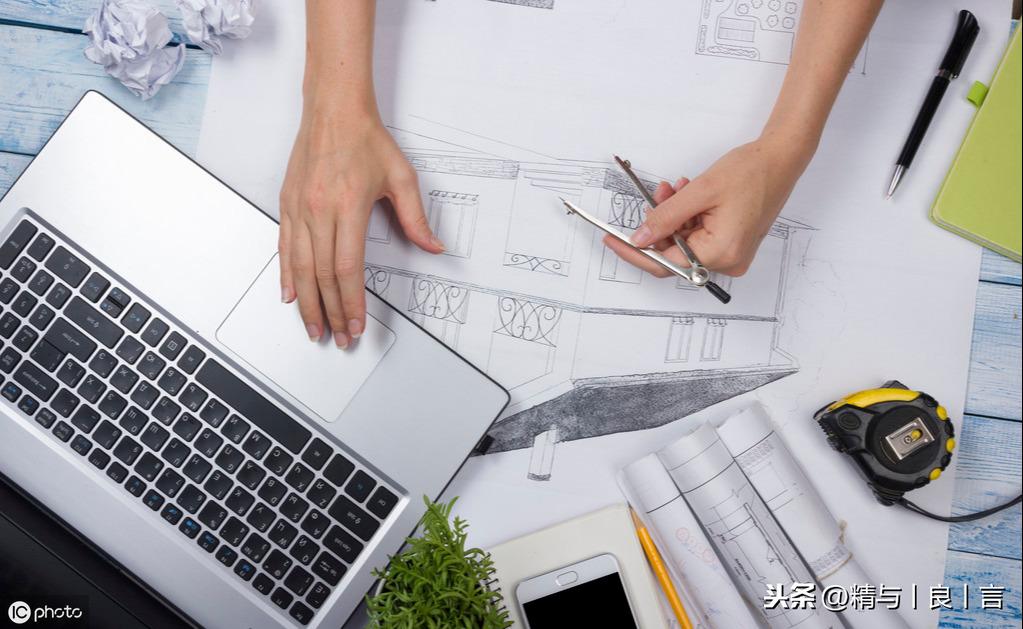 企业互联网信息化建设——官网搭建