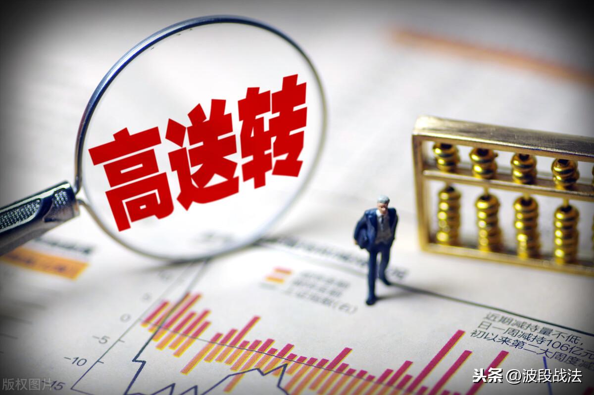 晚报:1股拟10比9,2股由股东增持,上榜机构数创纪录