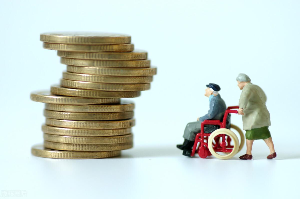 千字看懂我国养老保险制度,多轨并进式养老,福利保障的不断完善 第4张