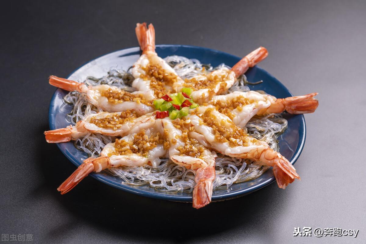 鲁菜大全之蒜茸烤大虾做法分享 鲁菜菜谱 第2张