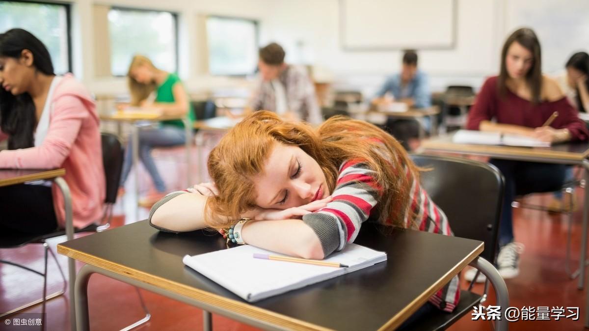 还记得上课瞌睡时,老师是怎么对待打瞌睡的同学的?