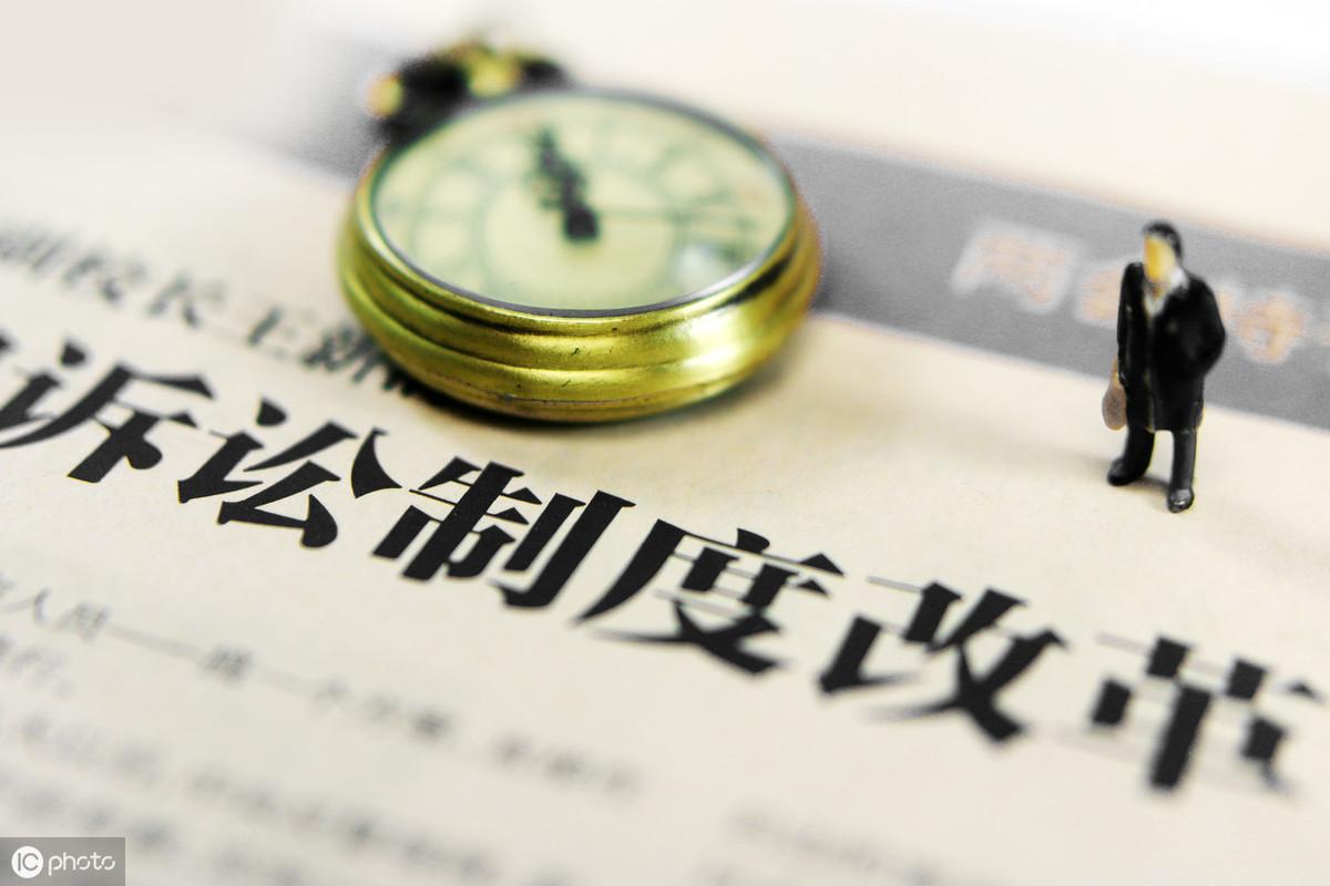 借款超过诉讼时效后如何补救 ?