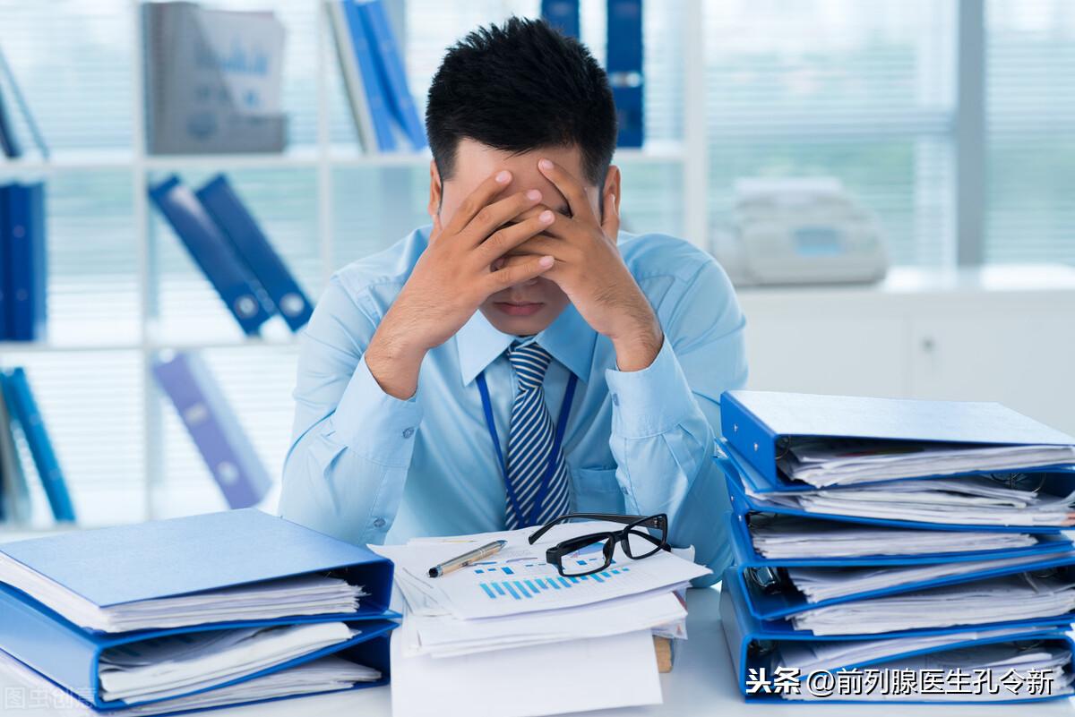 前列腺老中医常谈:前列腺疾病应如何保健与预防?11点要谨记