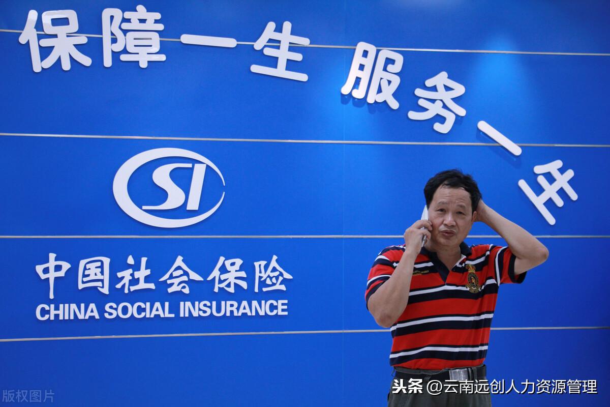 定了!北京企业社保费补缴时间出炉,未及时补缴将罚滞纳金